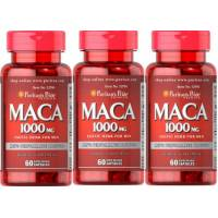 PACK 2+1 MACA ANDINA 1000 MG 60 CAPSULAS