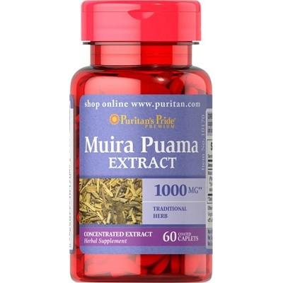 comprar PURITANS-PRIDE MUIRA PUAMA 1000mg 60 Comprimidos