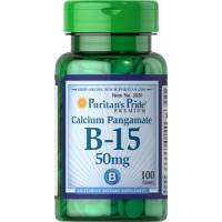 VITAMINA B15 50MG 100 TABLETAS (ACIDO PANGAMICO) PURITAN