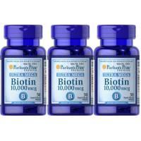 PACK 2+1 BIOTINA 10.000 MCG 50 Comprimidos