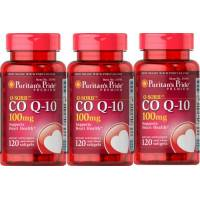PACK 2+1 COENZIMA Q10 120 CAPS 100 MG