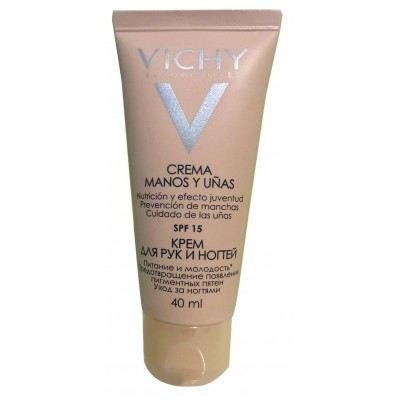 comprar Vichy VICHY CREMA DE MANOS Y UÑAS 40 ML.
