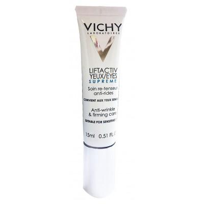 comprar Vichy LIFTACTIV OJOS SUPREME 15ML VICHY