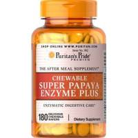 comprar PURITANS-PRIDE SUPER PAPAYA 180 C. MASTICABLES PURITAN'S