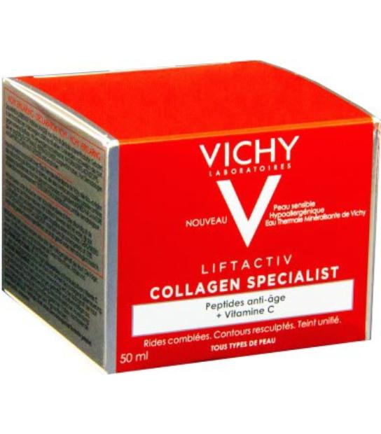 comprar LIFTACTIV COLLAGEN SPECIALIST 50ML VICHY